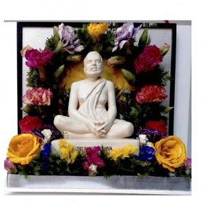 LF - Rama Krishna Paramahamsa